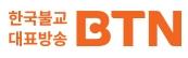 BTN TV Live