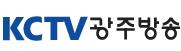 KCTV Gwangju TV Live