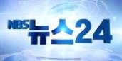 NBS TV Live