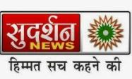 Sudarshan News TV Live