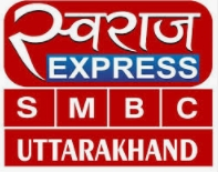 Swaraj Express TV Live