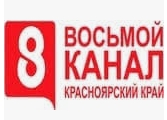 8 Kanal TV Live