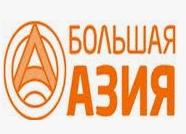 Bolshaya Aziya TV Live