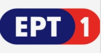 ERT1 TV Live