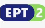 ERT2 TV Live
