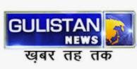 Gulistan News TV Live