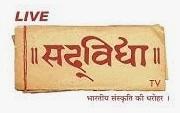 Sadvidya TV Live