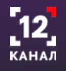 12 Kanal TV Live