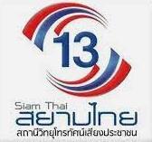 13 Siam Thai TV Live