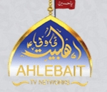 Ahlebait TV Live