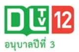 DLTV 12 TV Live