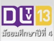 DLTV 13 TV Live