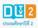 DLTV 2 TV Live