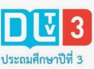 DLTV 3 TV Live