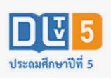 DLTV 5 TV Live