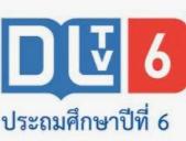 DLTV 6 TV Live