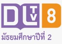 DLTV 8 TV Live