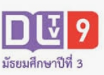DLTV 9 TV Live