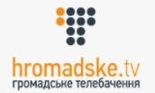 Hromadske  TV Live