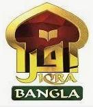IQRA Bangla TV Live