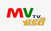 MVTV Thailand TV Live