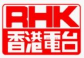 RTHK TV Live