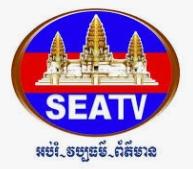 SEA TV Live