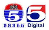 TV5 Cambodia TV Live