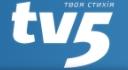 TV5 TV Live