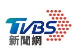 TVBS News TV Live