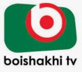 Boishakhi TV Live