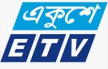 Ekushey TV Live