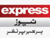 Express News TV Live
