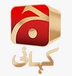 Geo Kahani TV Live