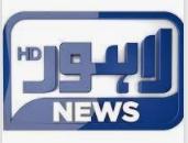 Lahore NewsTV Live
