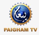 Paigham TV Live