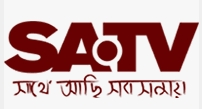 SATV Bangladesh TV Live
