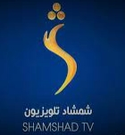 Shamshad TV Live