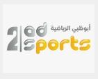 AD Sports 2 TV Live