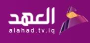 Al Ahad TV Live