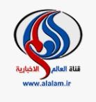 Al Alam News Network TV Live