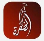 Al Dafrah TV Live