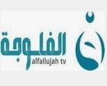 Al-Fallujah TV Live
