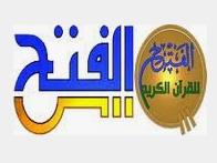 Al Fath TV Live