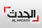 Al Hadath TV Live