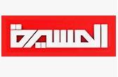 Al Masirah TV Live