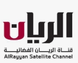 Al Rayyan Old Channel TV Live