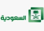 Al Saudiya TV Live