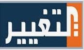 Al Taghier Channel TV Live
