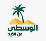 Al Wousta TV Live